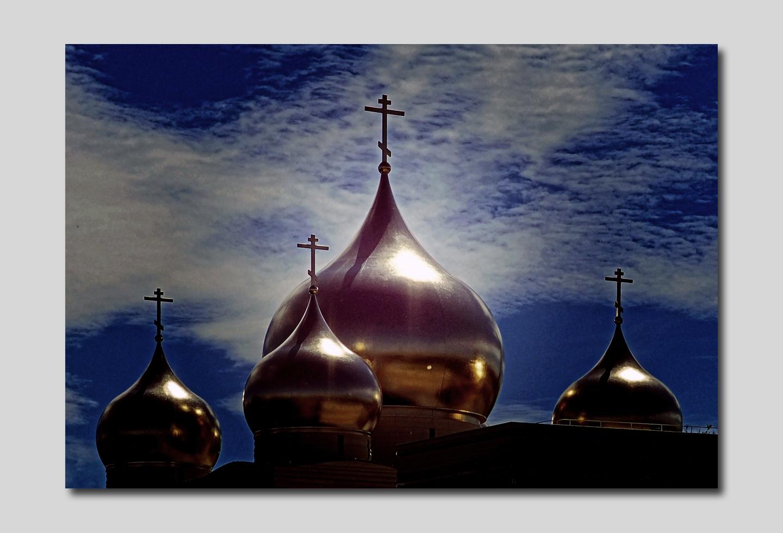 Paris Cathédrale Russe Les dômes