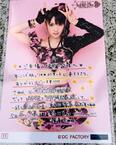 Morning Musume '14 Concert Tour Aki GIVE ME MORE LOVE ~Michishige Sayumi Sotsugyou Kinen Special~