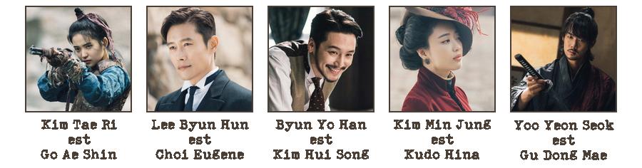 ↬ Drama Coréen | Mr. Sunshine (W/ Haryn) ↫