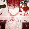 Icônes [LS] Série 8 - Assassination Classroom