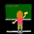 Responsabilités et métiers de la classe - Nettoyer le tableau