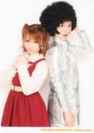 Sayumi Michishige 道重さゆみ Reina Tanaka 田中れいな Morning Musume 6-ki Fanclub Event モーニング娘。6期メンバーファンクラブイベント