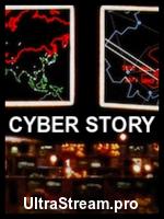 Cyberstory : Alors que le FBI vient de fermer Megaupload et que les Anonymous font de plus en plus parler d'eux, GAME ONE lève le voile sur ces petits génies de l'informatique. Qui sont les cybercriminels ? Comment opèrent-ils et quelles sont leurs techniques ? ANTHONY CHRIS ZBORALSKI, plus communément appelé Frantic, ancien hacker repenti, accepte pour la première fois de se confier sur le milieu très secret de la piraterie informatique !