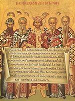 Concile de Nicée I (325 )