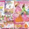 Winx Movie 2  preview