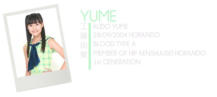 KUDO YUME