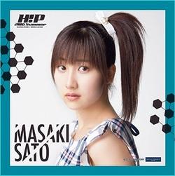 Biographie: Masaki Sato (en cours...)