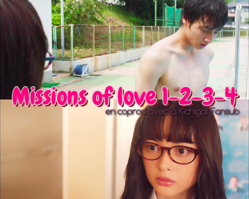 Missions of love 1-4