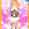 Kinomoto.Sakura.full.1446057