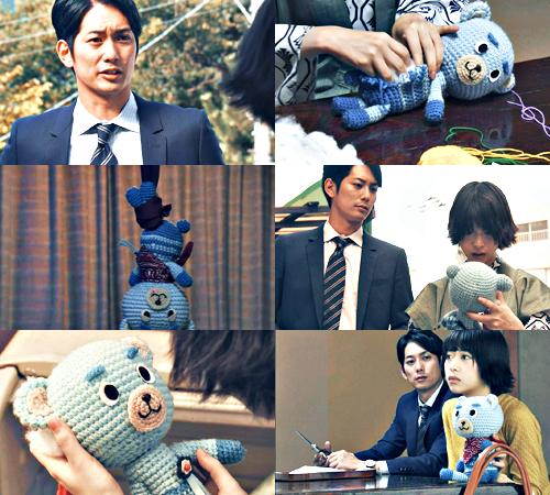 Teddy Go! 03