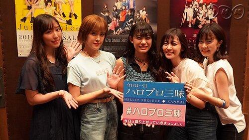 Sur le Twitter de la radio NHK-FM - 16.08.19