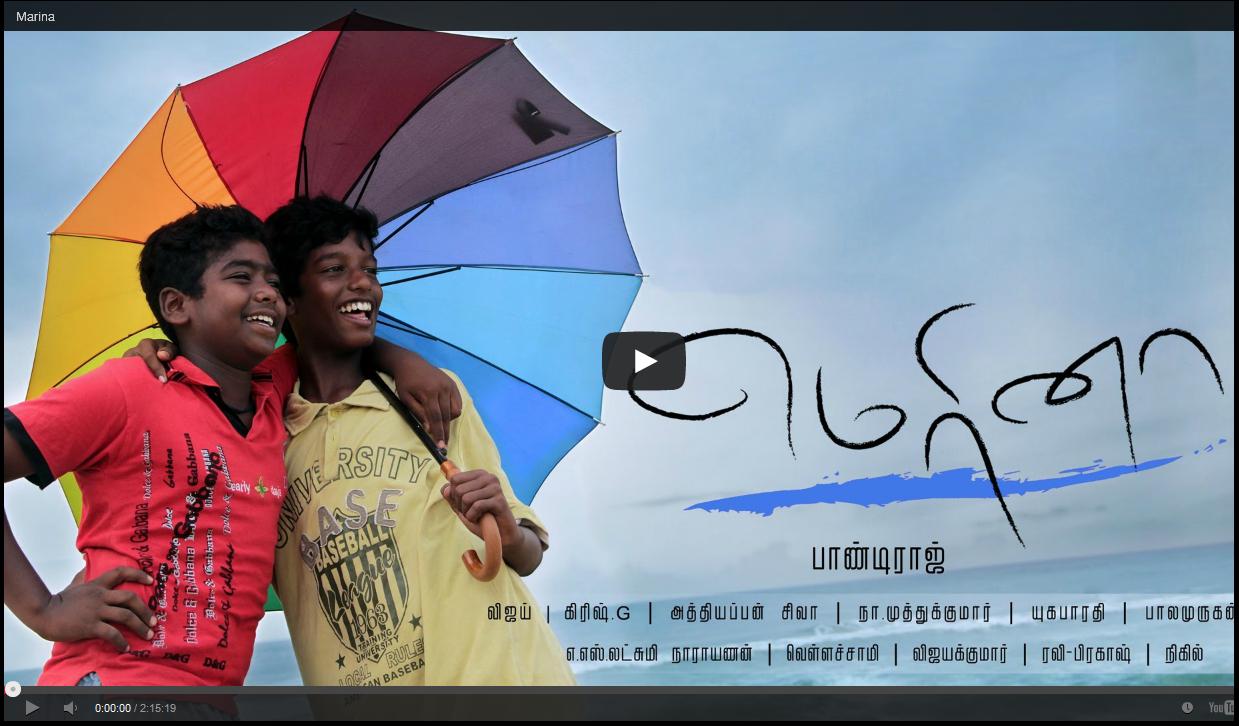 """Marina, un film tamoul sur """"Les enfants des rues...de LA PLAGE""""...Marina Beach à Chennai"""