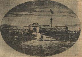 Jules Itier-Vue du Vietnam 1845