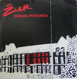 Boban Petrović - Žur - Complete LP