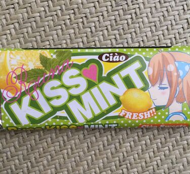Goodies Koishite! Runa Kiss - partie 2