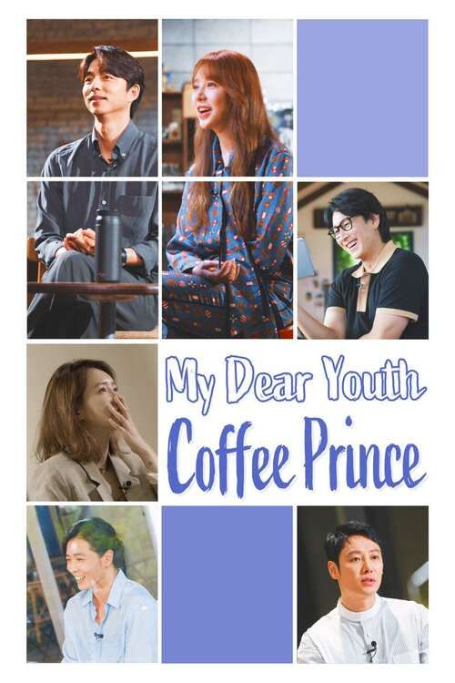 My Dear Youth - Coffee Prince