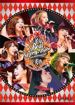 Berryz Koubou Debut 10th Anniversary Concert Tour 2014 ~Real Berryz Koubou~