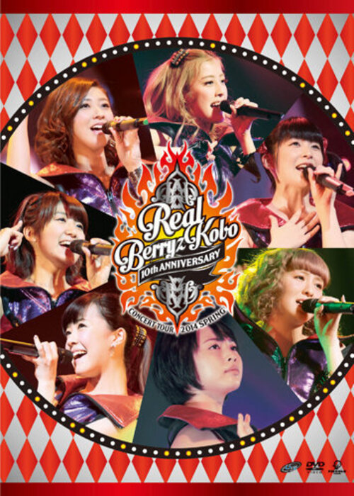 Covers DVD et Bluray de la tournée ~Real Berryz Kobo~