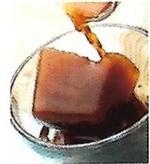 Glaçons au café