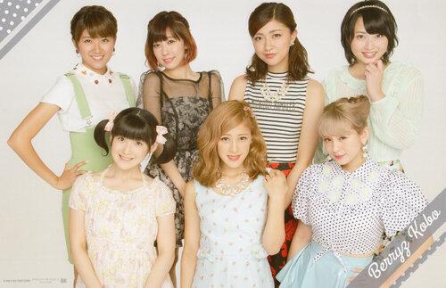 Un 36ème Single pour les Berryz Kobo Annoncé!