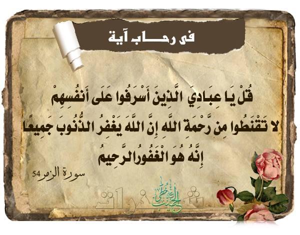 صباح الخير مواق ف و آراء أقلام ح ر ة