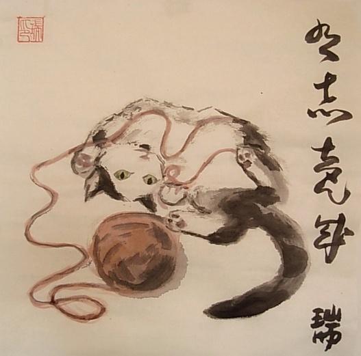 """Résultat de recherche d'images pour """"calligraphy cat"""""""