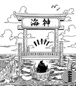 Les aventures de Jinbe