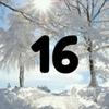 Calendrier de l'avant 2017