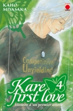 Kare First Love - tome 4