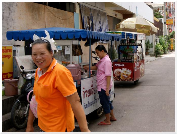 Sourires Thaïlandais 1