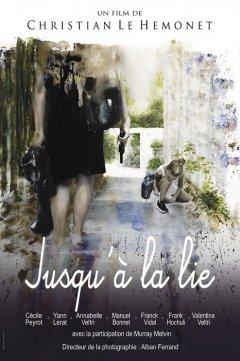 Jusqu'à la lie (film d'auteur, 2018)