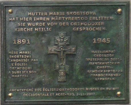 Sainte Marie de Paris ou Marie Skobtsov († 1945)