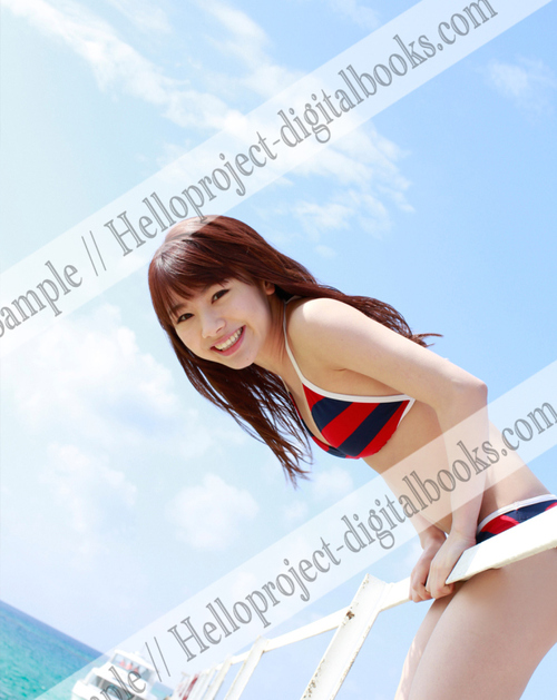 Ayumi sera dans le prochain Hello! Project Digital Book