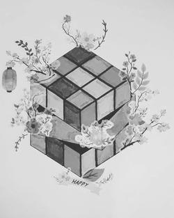 Pas à pas Géométrie