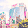 [libre service] Icônes Japon/Nippon