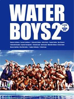 Water Boys Saison 2