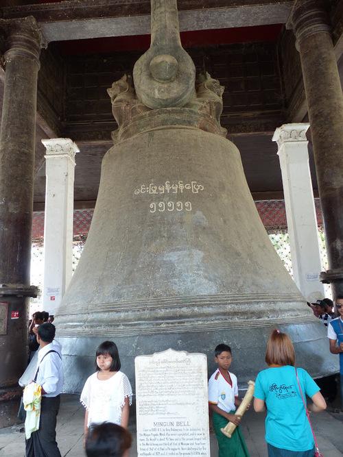 Mingun bell, la célèbre cloche de Mingun