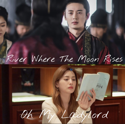 River Where The Moon Rises EP17 à 20 (FIN) et Oh My Ladylord EP07 à 10