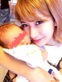 Chisato est devenue tante !