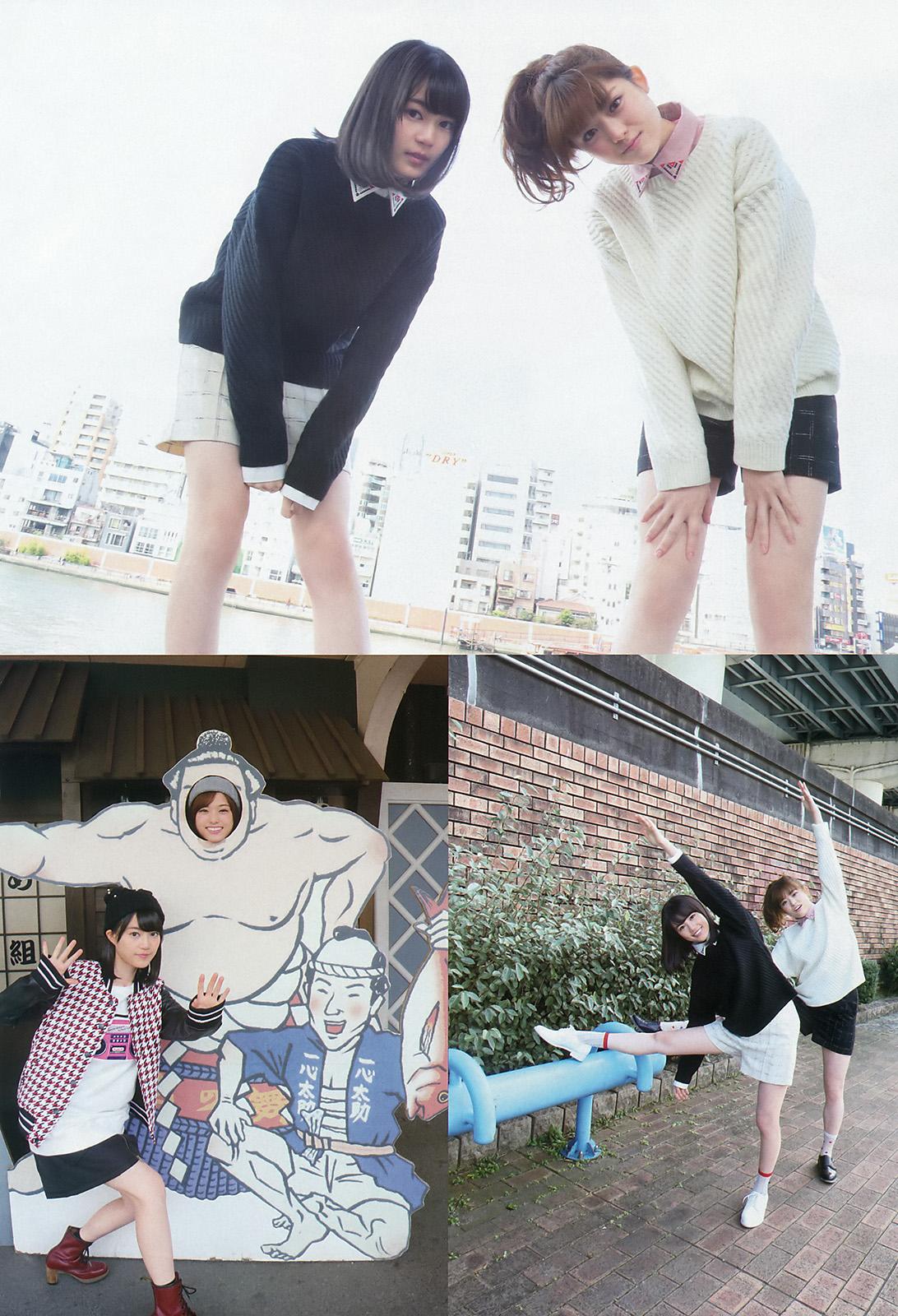 Ikuta Erika 生田絵梨花 x Matsumura Sayuri 松村沙友理 Big Comic Spirits 2016 No 3 Pics 4