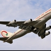 CN-RGA-Royal-Air-Maroc-Boeing-747-400_PlanespottersNet_217999  CN  AT772  RAK  ORY