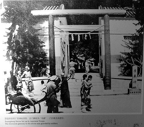 Le palais nan yue (10)