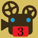 Ovnis en Vidéo 3
