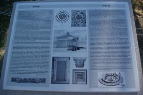 Epidaure sanctuaire d'Asklépios - Tholos