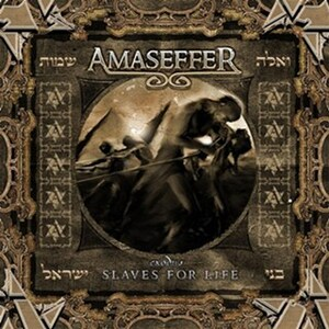 Amaseffer - Exodus: Slaves for Life (2008)