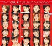 Morning Musume Zen Singles Coupling Collection