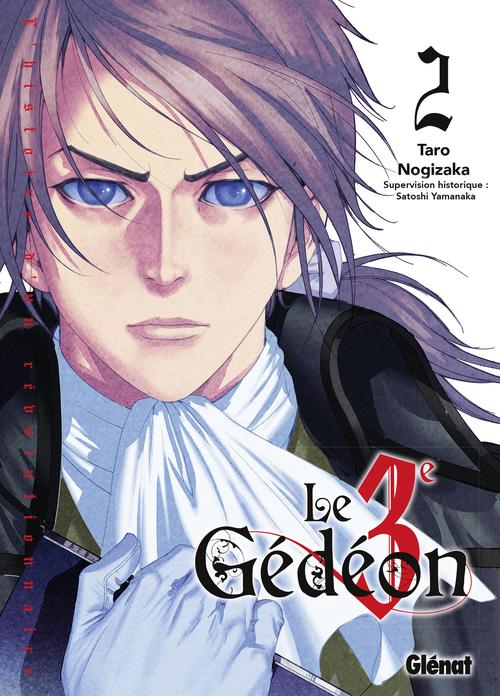 Le 3e Gédéon - Tome 02 - Taro Nogizaka
