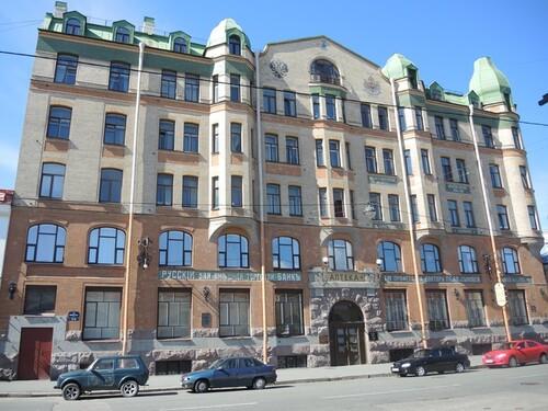 Croisière Russie- N°2- St Petersbourg- jour 1