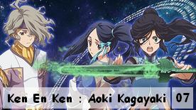 Ken En Ken : Aoki Kagayaki 07