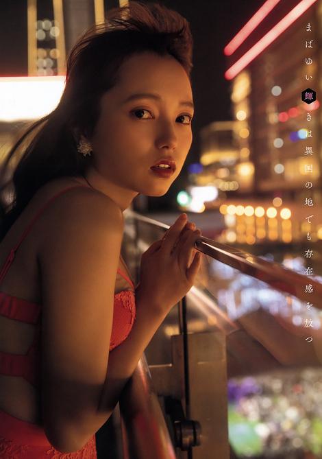 Magazine : ( [Young Animal] - 2020 / N°5 - Nashiko Momotsuki & Sayaka Komuro Staring )